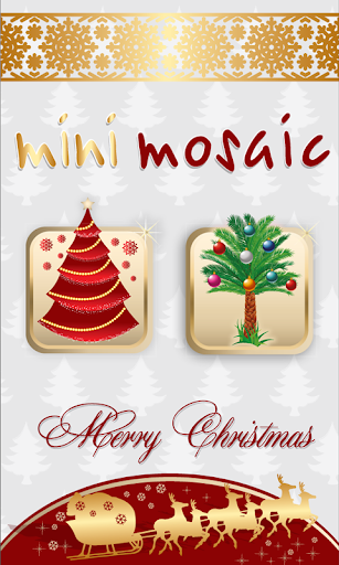 クリスマスツリーの赤ちゃんモザイク