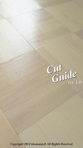 커팅 가이드 Cut Guide