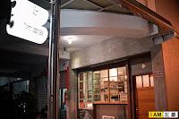 木軸咖啡廳