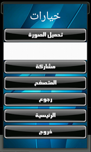 مما قرأت - screenshot thumbnail