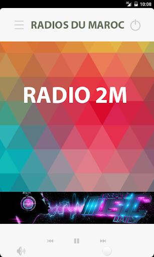 音樂必備APP下載|Moroccan Radios Maroc V7 好玩app不花錢|綠色工廠好玩App