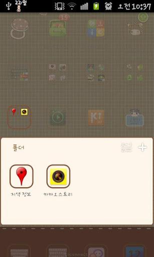 玩免費個人化APP|下載Dasom Leopard Theme app不用錢|硬是要APP