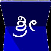 Shri Harikathamruthasara