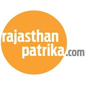 Rajasthan Patrika Hindi News