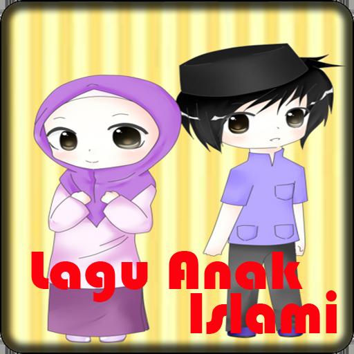 Lagu Anak Islami MP3 音樂 App LOGO-APP試玩