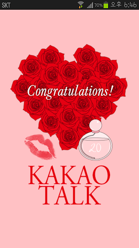 KakaoTalk主題,韓國成人節代表禮物主題