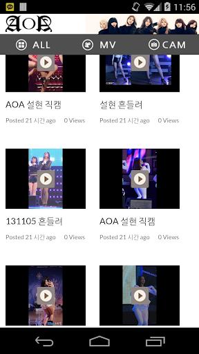 AOA 초아 직캠 뮤직비디오