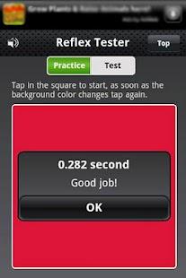 反應速度測試 Reflex Tester