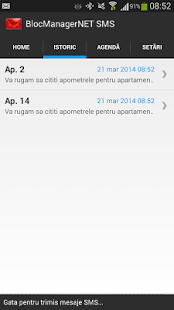 BlocManagerNET SMS- screenshot thumbnail
