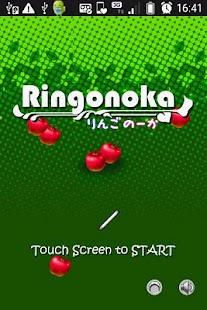 Ringonoka- screenshot thumbnail