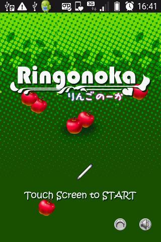 Ringonoka- screenshot