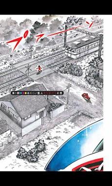 テレビマガジン版仮面ライダーのおすすめ画像3