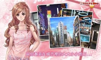 Screenshot of 戀愛物語3_夢想之翼(華語版)