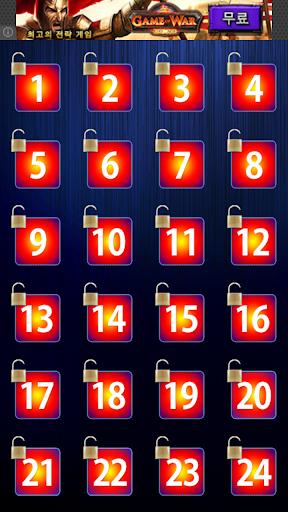 玩解謎App|제로팡免費|APP試玩