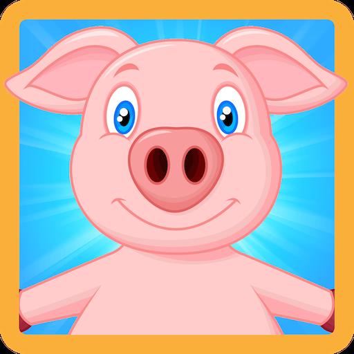 教育の家畜は、子供のためのサウンド LOGO-記事Game