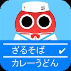 Tel-Order Robo icon