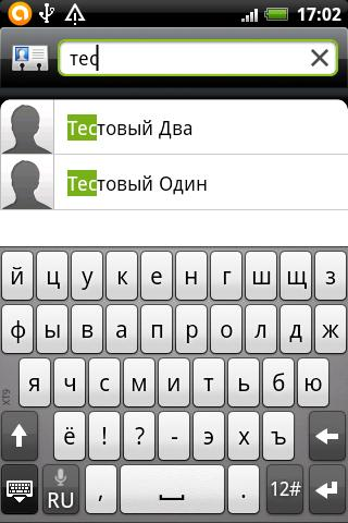 Share Contact - screenshot
