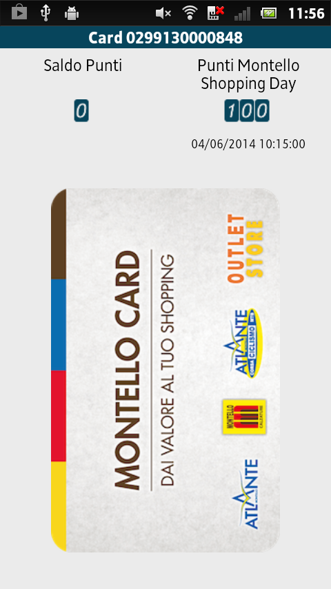 Montello Card- screenshot