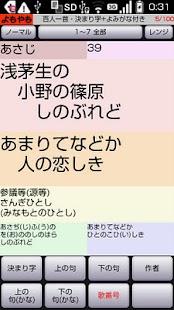 "Flashcards ""Yomo-Yamo""- screenshot thumbnail"