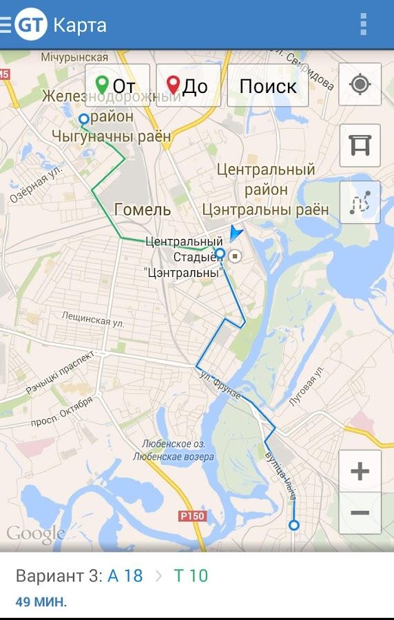 троллейбусов города Гомеля
