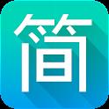 简应用-安卓装机必备,拥有最新最热APP的免费应用市场 icon