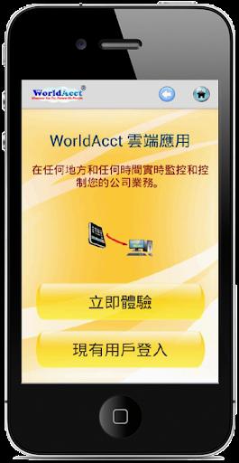 【免費商業App】WorldAcct 雲端王-APP點子