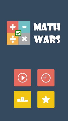 数学战争 - 真或假