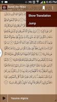 Screenshot of Quran Kareem