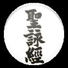 Psaltirion (Chinese) icon