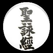 Psaltirion (Chinese)