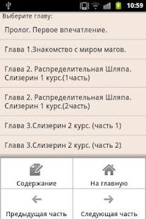 玩免費娛樂APP|下載Ficbook Reader app不用錢|硬是要APP