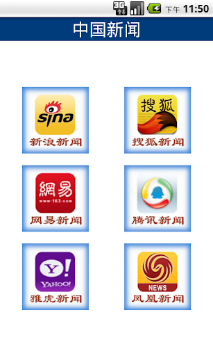 齊魯熱線新聞頻道,讓新聞離您更近