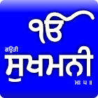 Sukhmani Sahib (Gurmukhi) icon