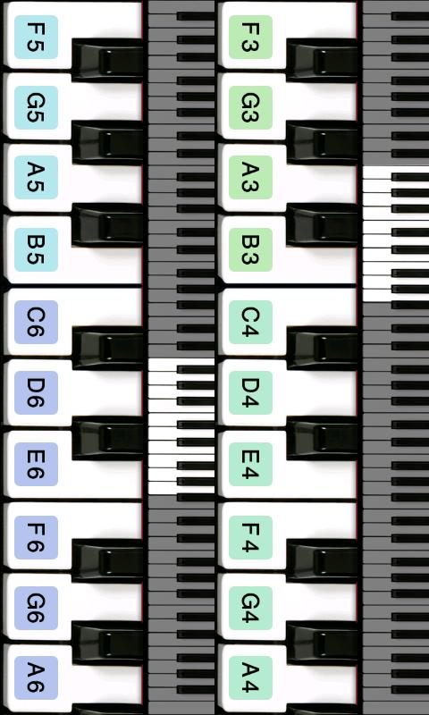 Piano For You - screenshot
