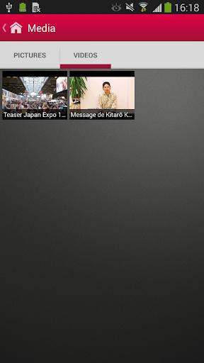 【免費娛樂App】Japan Expo-APP點子