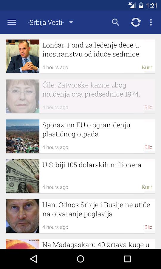 Srbija Vesti - screenshot