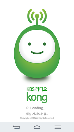 kbs kong 1.1.9 screenshot 378926
