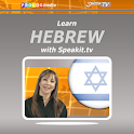 Learn Hebrew  (d) icon