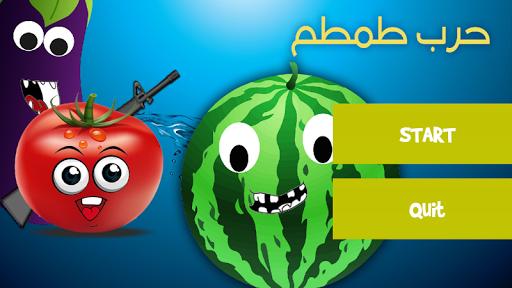 【免費動作App】Tamtam's War-APP點子