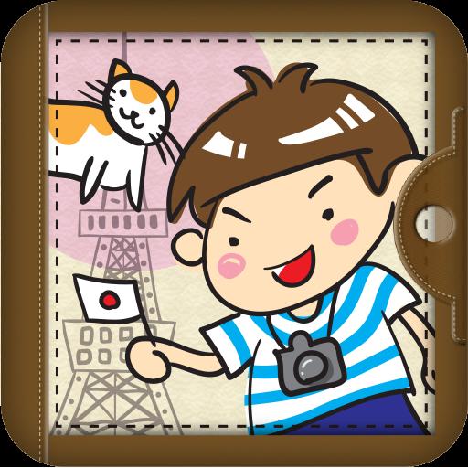 吉姆哥遊日本-OurApp互動日記手札 LOGO-APP點子