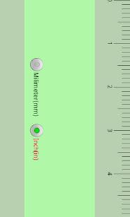 捲尺(厘米,英寸)