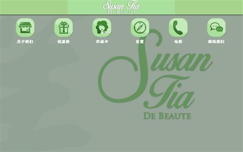 Susan Tia - screenshot thumbnail