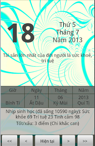 Lịch Việt Nam