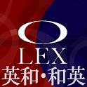 オーレックス英和・和英辞典 |英会話TOEIC、英単語に辞書