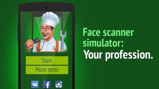扫描仪面:什么职业