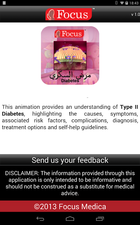 Type 2 Diabetes - screenshot