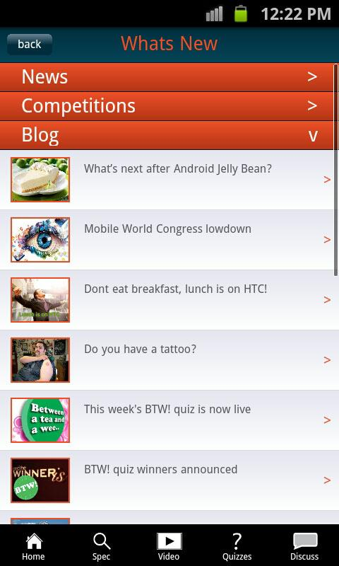 ISellMobile - screenshot