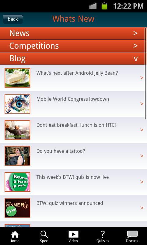 ISellMobile - screenshot
