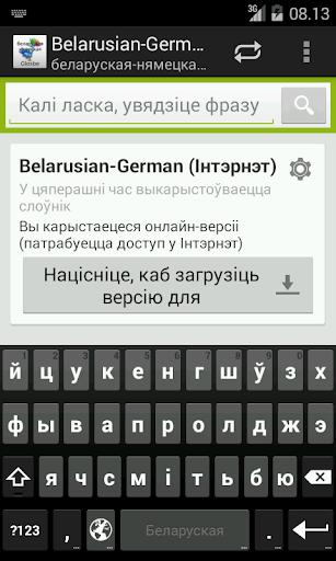 Belarusian-German Dictionary