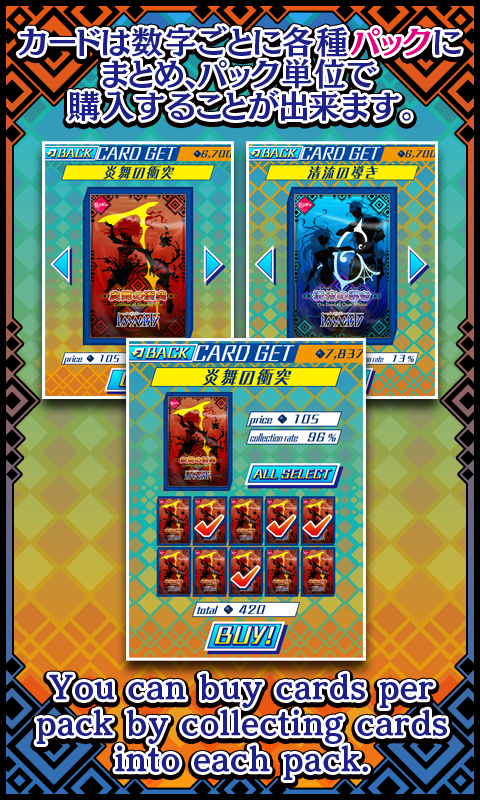 CARD COLLECT - screenshot
